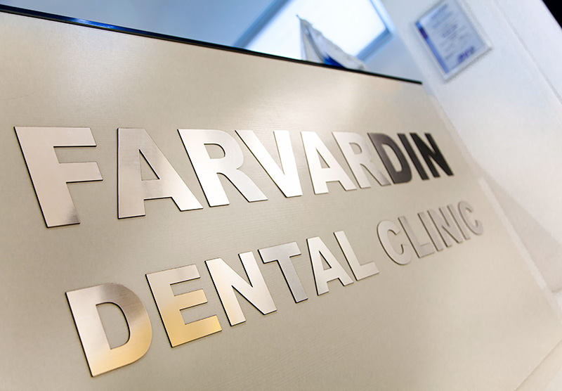 farvardin dental clinic (31)